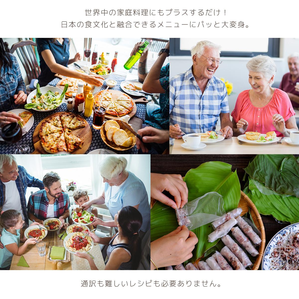 明太子は、おいしい・簡単・手軽をキャッリコピーに世界の食卓へ