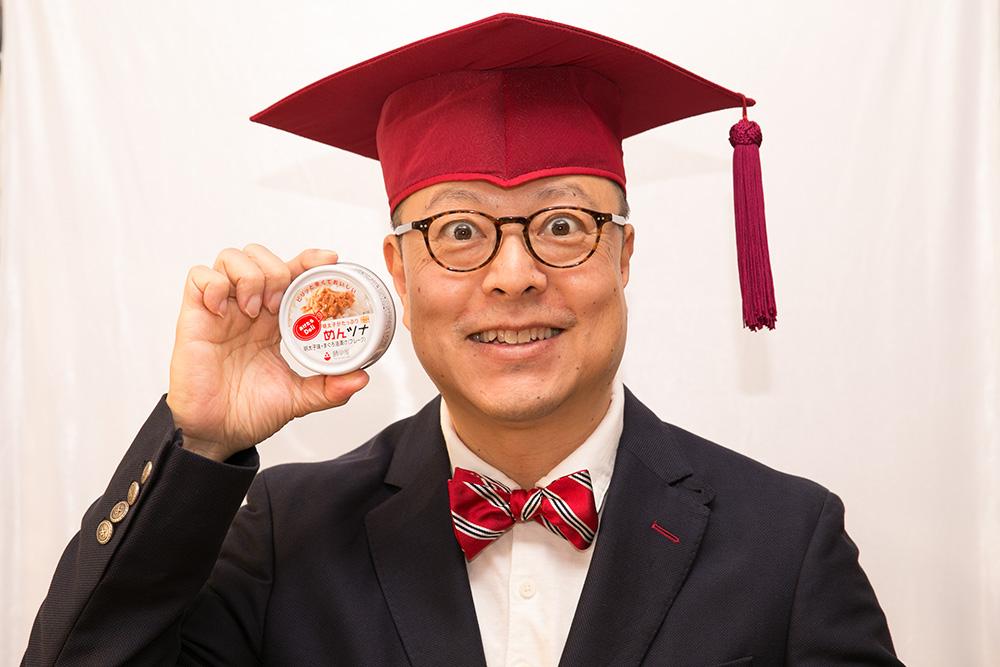 缶詰博士こと黒川勇人さん