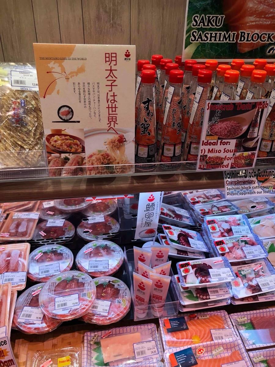 鱈卵屋の人気商品「福つぶ」が、シンガポール明治屋で販売開始!
