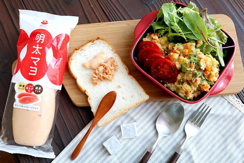 いつものポテトサラダに明太マヨ