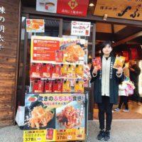 太宰府参道で販売中の「芳醇 生さきいか」「極醸 ほたてひも」