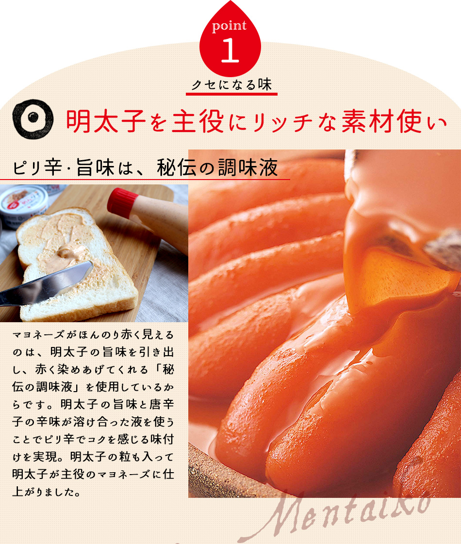 明太子 マヨネーズ 明太マヨ 明太子味マヨネーズタイプ 鱈卵屋 たららんや