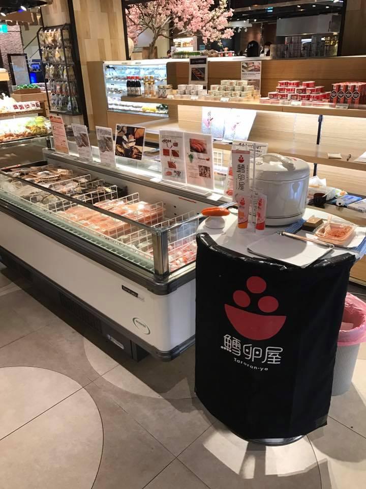 鱈卵屋の福つぶを台湾のスーパーで販売試食