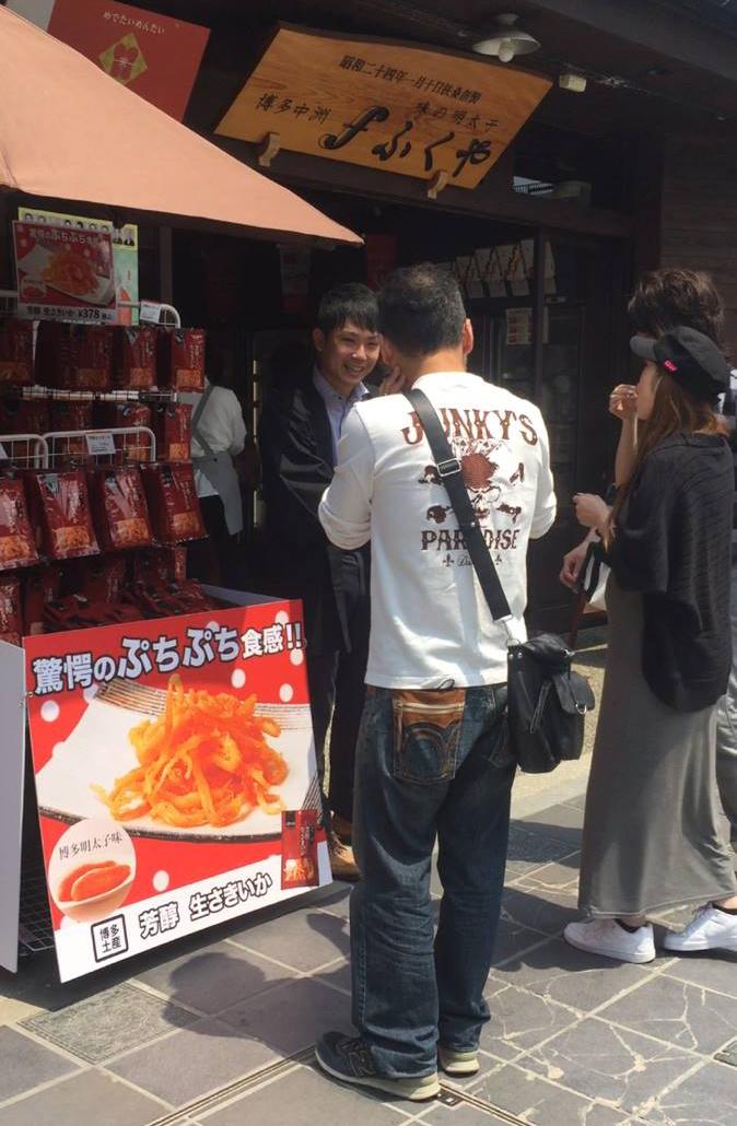 福岡県太宰府の参道で鱈卵屋出店中