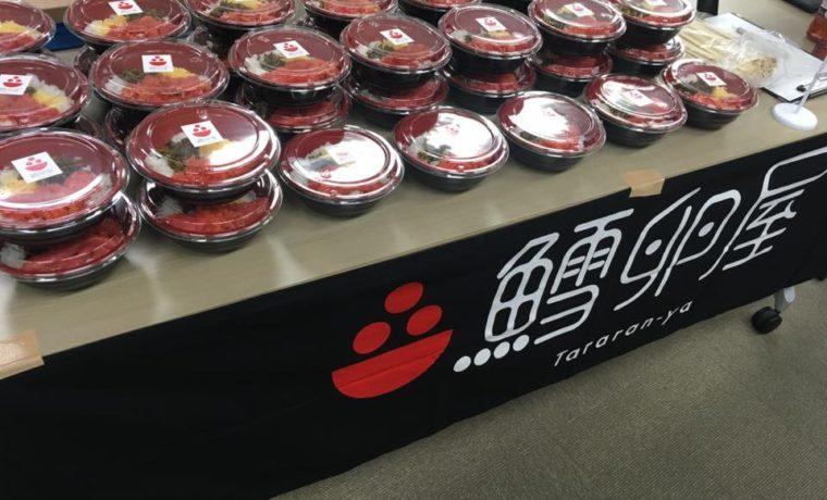 明太子丼 鱈卵屋(Tararan-ya)