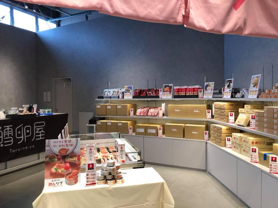 鱈卵屋が日本にもOPEN 鱈卵屋ハーバーシティ店をOPEN
